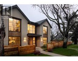 2264 Windsor Rd, oak bay, British Columbia