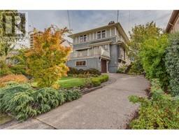 231 St. Andrews St, victoria, British Columbia