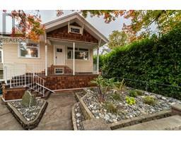 1537 Bay St, victoria, British Columbia