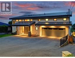 4945 Lochside Dr, saanich, British Columbia