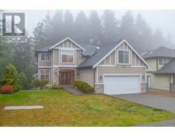 3342 Sewell Rd, colwood, British Columbia