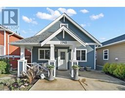 2945 Golden Spike Pl, langford, British Columbia